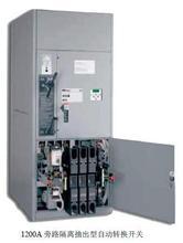 直供特种电源 EMERSON 艾默生 ASCO 300系列自动转换开关
