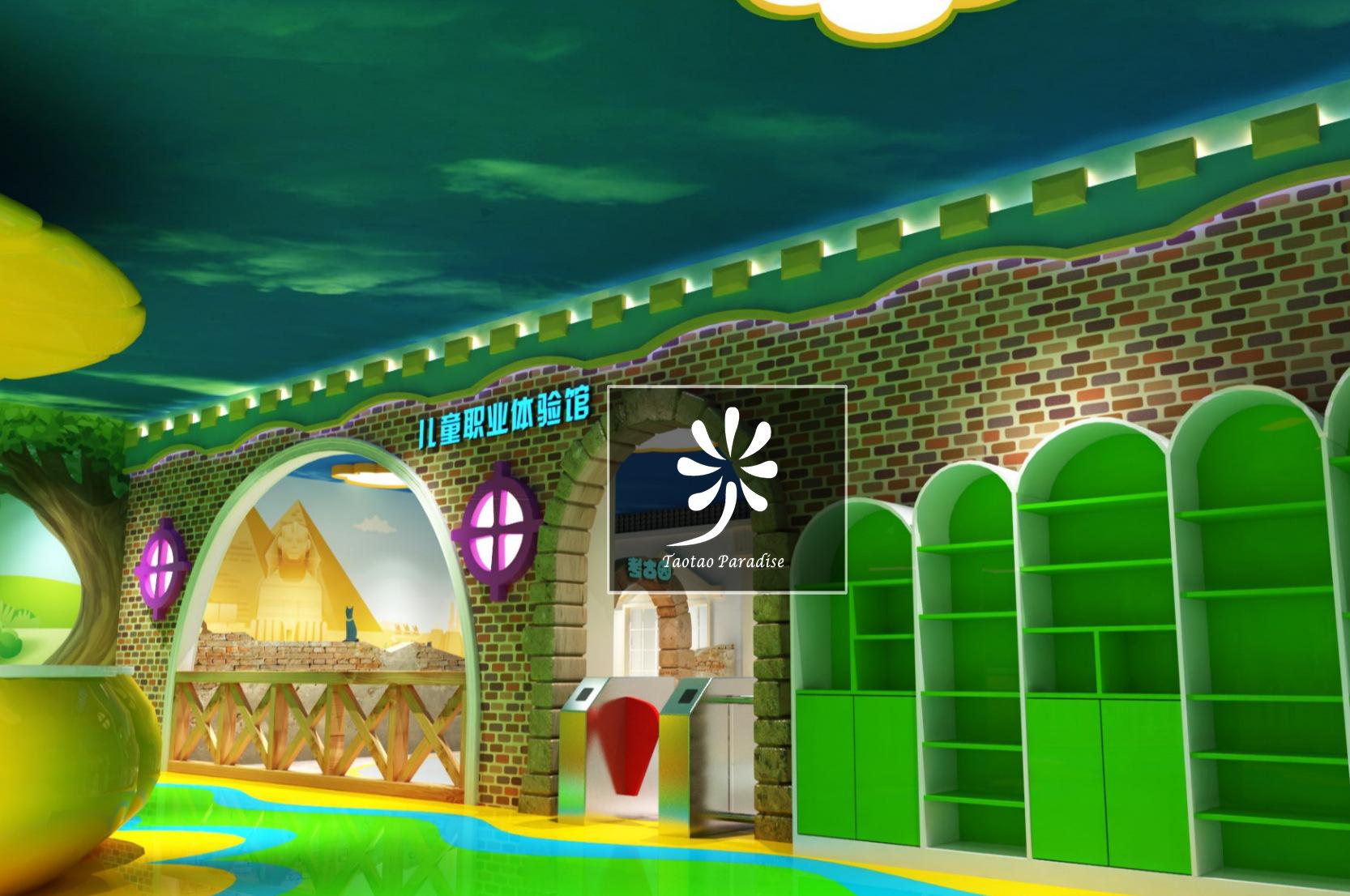 厂家儿童主题乐园 儿童职业体验馆系列主题公园 职业角色扮演加盟