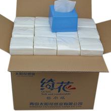 绮花酒店正方形小方抽抽纸原生木浆抽取式餐厅专用餐巾纸纸巾批发