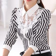 春秋季衬衫女长袖 大码修身韩版蕾丝职业女士衬衣条纹打底衫代发