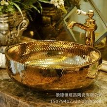 金色台上盆欧式陶瓷洗脸台盆卫生间面盆洗手池圆形艺术盆洗手盆