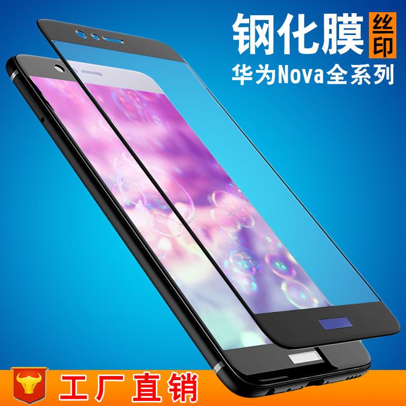 华为nova钢化膜 华为nova2全屏丝印手机膜 nova2plus钢化玻璃膜