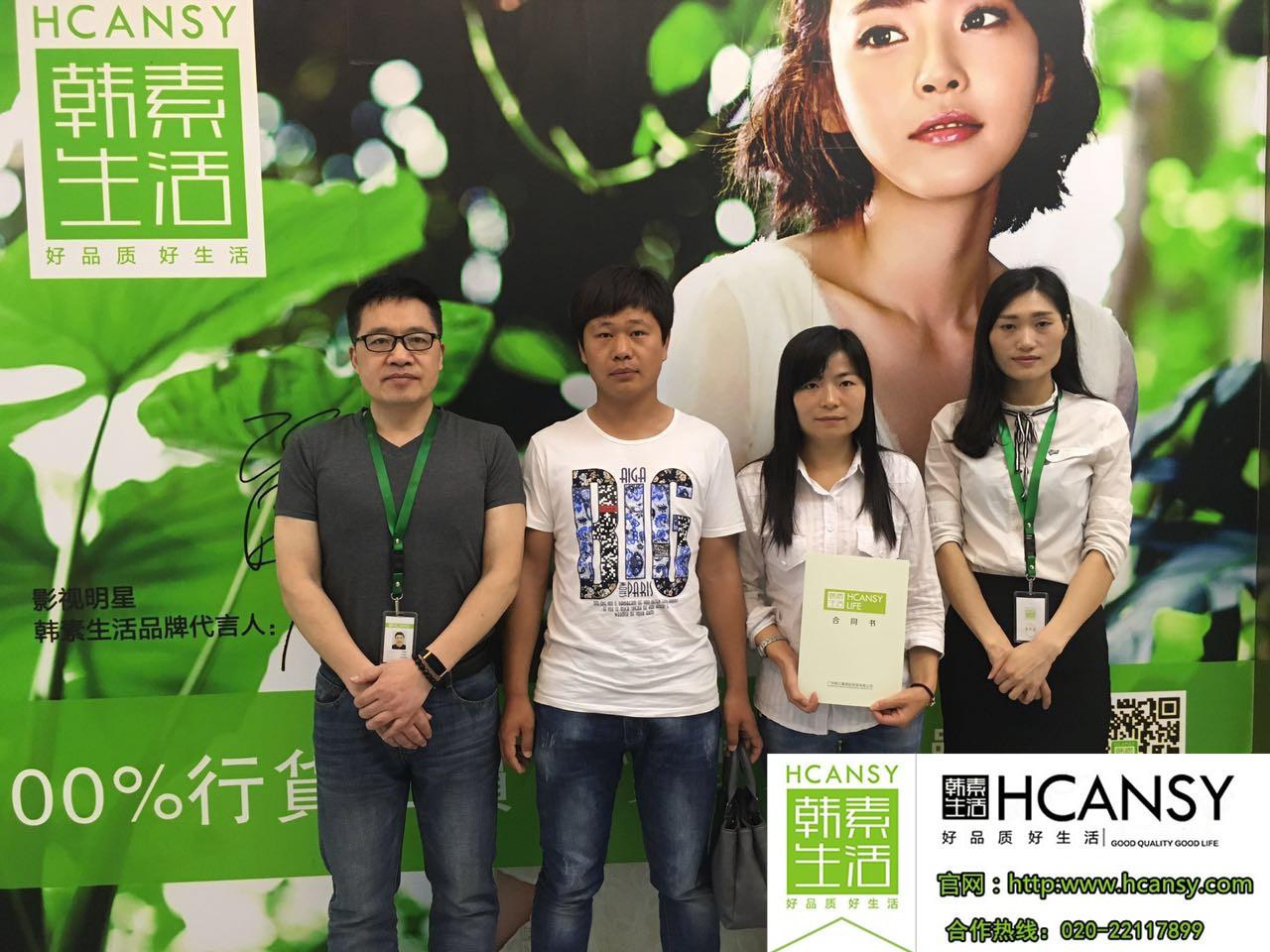 广州韩之素国际贸易有限公司检举汽摩配件市场招商诈骗