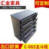 厂家直销 C-065五斗柜 简约现代风格收纳储物柜 卧室抽屉柜定制