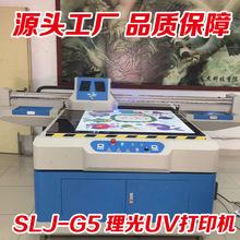 义乌大幅面uv打印机生产厂家深龙杰大幅面理光玩具uv打印机带光油