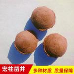宏铸凿井厂家是专业生产粘土球的厂家 优质粘土球 价格优惠