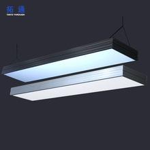 【辦公吊燈】可拼接LED會議室T5辦公吊燈 吸頂長條工程辦公吊燈