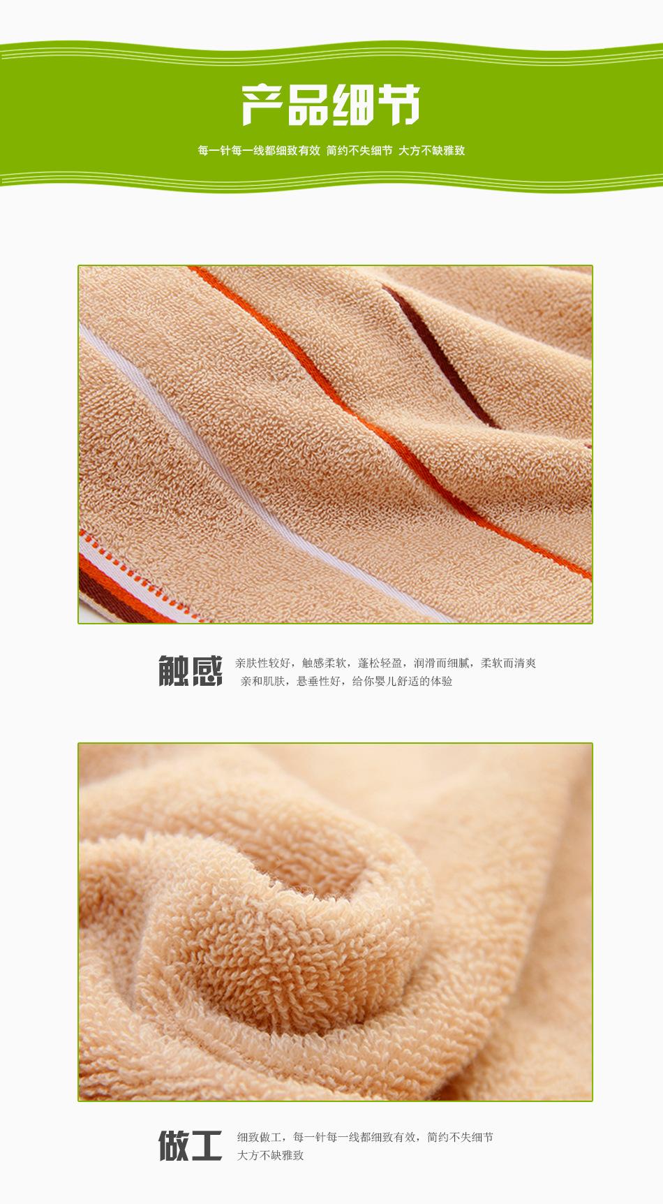 地蓝花毛巾_05