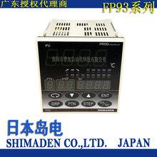 FP93-8P-90-0000温控器 SHIMADEN岛电多段编程温度控制调节器