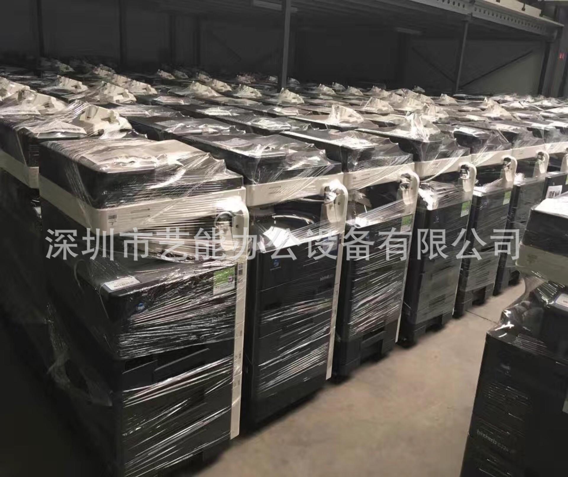 柯美BH363/423 黑白二手复印机批发 激光打印机 厂家直销