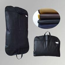 西装防尘袋衣罩牛津布无纺布定做收纳袋西装袋大衣罩旅行防尘罩