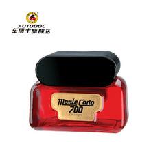 日?#20037;商?#21345;罗700香水 高档汽车香水座 车用香水车载香水