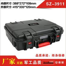 安全防护箱 数码设备箱 设备安全外箱 防潮箱 电子工具箱SZ-3911