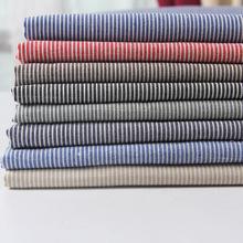 新款小清新色織細條紋布料 TC棉細紋條子襯衫服裝面料