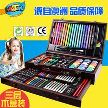 123件学生文具用品儿童绘画套装木盒六一礼品画画?#26102;?#22871;装 Artoys