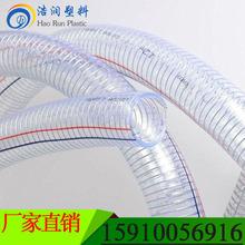 中国南木机电设备D7A-78275