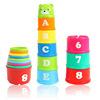 批发套杯益智玩具小熊数字字母叠叠益智叠叠乐婴幼儿2-3-4岁早教