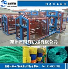定制塑料制绳设备,制绳机械,塑料制绳拧绳机器