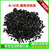 厂家供应500-1100碘值椰壳ballbet 各种纯净水净化专用椰壳ballbet