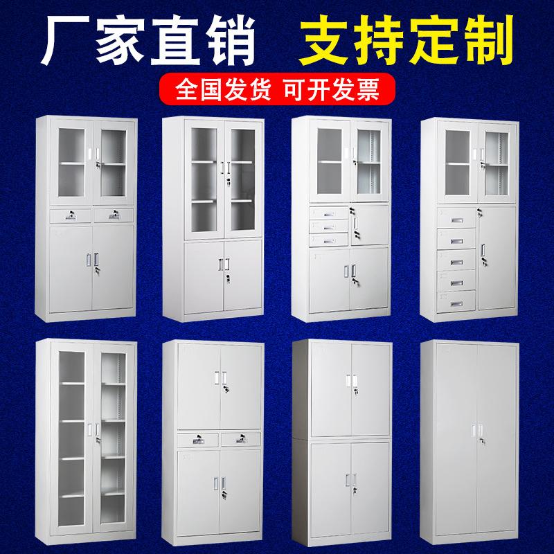 文件柜铁皮钢制办公室储物柜玻璃抽屉式档案a4资料存放柜厂家定制