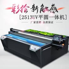 5D/3D瓷砖背景墙uv平板打印机/复合微晶玻璃彩印上色机器