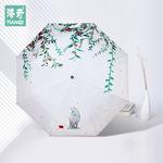 新京葡棋牌388官网下载