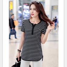 夏装好品质纯棉中长款韩版条纹上衣大码女装宽松短袖T恤女Y1423