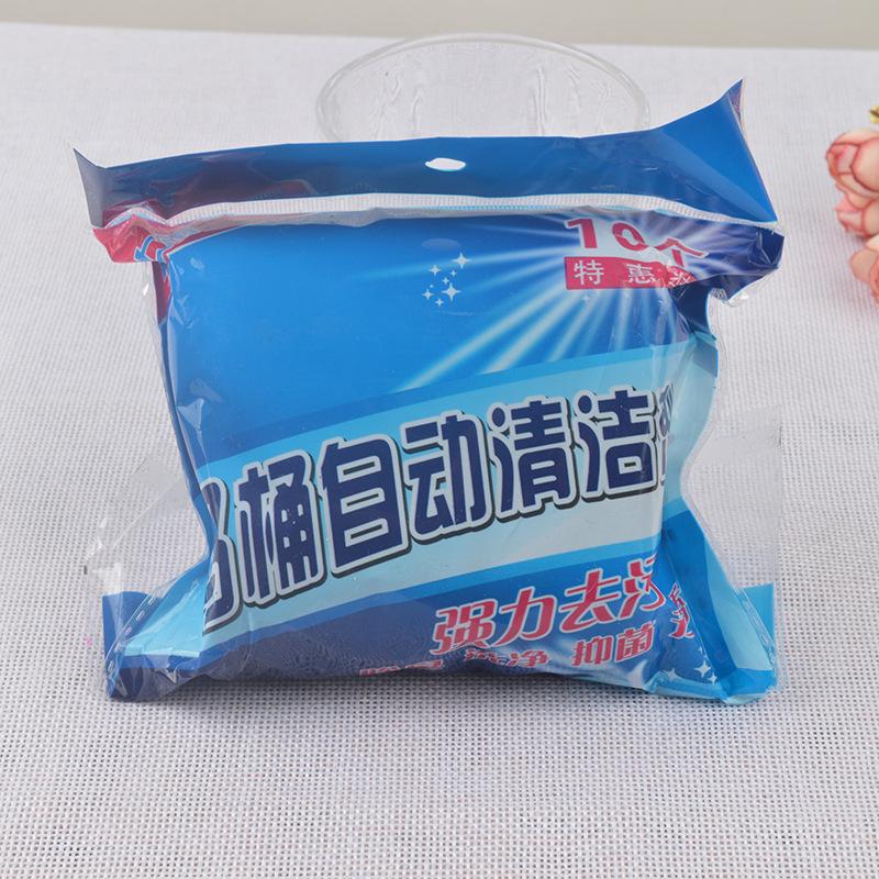 厂家批发袋装蓝泡泡马桶洁厕灵洁厕宝蓝泡泡卫生间除臭剂除味剂