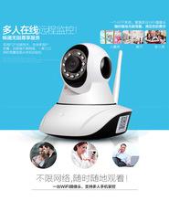 无线摇头机监控摄录一体机wifi手机远程监控器家用监控智能摄像机