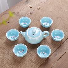 新款7頭青瓷弟窯鯉魚杯茶具禮品整套 陶瓷功夫茶具套裝特價批發