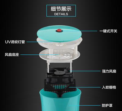 上海红心新款灭蚊灯LED光触媒家用无辐射吸入式静音灭蚊灯驱蚊灯