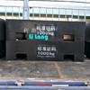 北京1000kg校准地磅砝码 1吨高铁配重砝码 方形钢板砝码