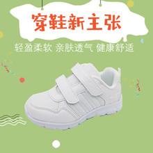 时尚透气儿童运动鞋厂家直销 白色波鞋网面童鞋男女童学生休闲鞋