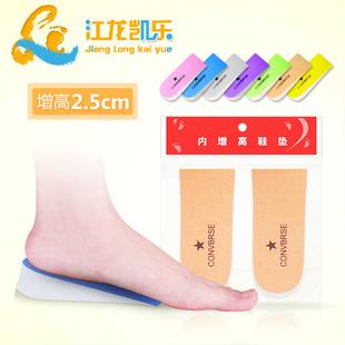 厂家直销 供应eva泡沫隐形内增高鞋垫 批发 后增高 可增高度2.5cm