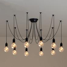 工业风复古北欧创意灯饰天女散花个性装饰吊线灯具 吊灯