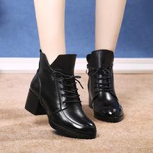 秋冬新款欧美粗跟单靴真皮短靴裸靴女中筒女靴真皮马丁靴骑士靴女