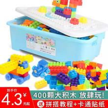 儿童益智玩具环保塑料收纳桶包装DIY早教大颗粒拼装拼插积木批发