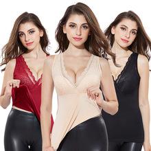 新款加肥加大码保暖背心女加绒加厚性感蕾丝V领双层塑身保暖内衣