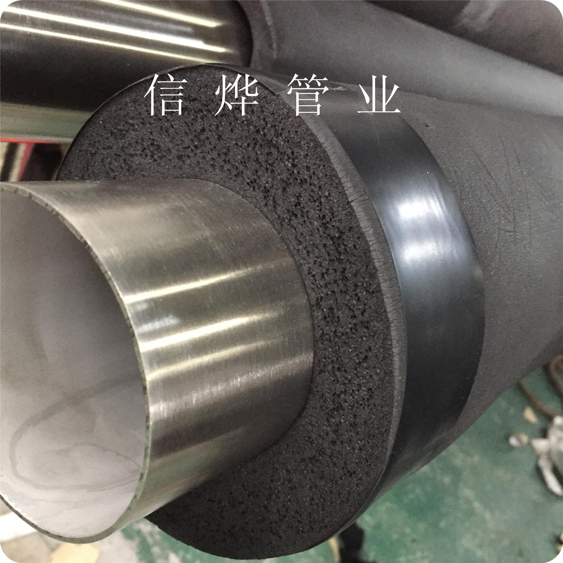304不锈钢包塑热水管 不锈钢包塑保温水管环压式连接图片