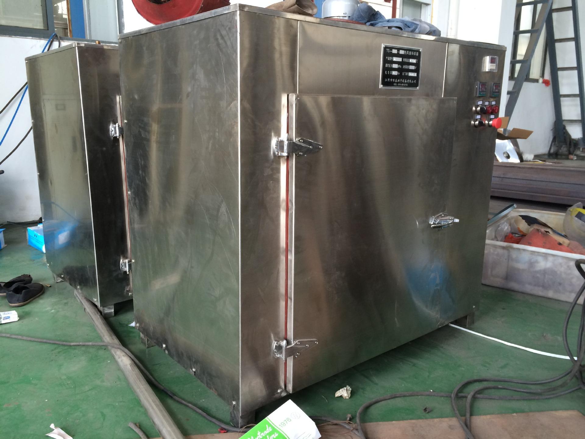 工业烤箱爆款 不锈钢烘箱 硅胶塑胶烘干箱 恒温鼓风干燥箱