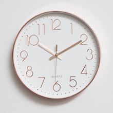 挂钟客厅简约现代静音无声石英钟时尚创意北欧钟表圆形时钟