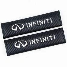 汽车安全带护肩套改装碳纤护肩碳纤纹安全带护套英菲尼迪 INFINIT