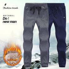冬季運動褲男加絨加厚小腳休閑褲保暖羊羔絨衛褲男直筒長褲大碼潮