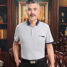 中年男士短袖T恤夏裝爸爸裝純棉翻領大碼中老年人男裝純色POLO衫