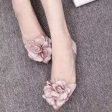 韩版透明果冻女凉鞋夏季平底女士单鞋尖头浅口甜美大花朵平跟鞋子