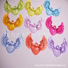 彩色透明diy饰品配件手工串珠天使爱心翅膀吊坠春天色散珠材料 斤