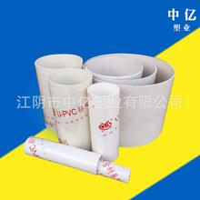 【排水管】供应白色110国标排水管 环保城市管道PVC塑料排水管