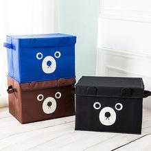 特大号牛津布收纳箱可爱小熊卡通儿童玩具收纳箱宝宝书衣服收纳盒