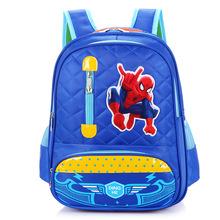 时尚韩版小学生书包双肩减负背包 1-3-5年级儿童防水耐磨双肩背包
