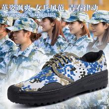 女大學生軍訓鞋低幫海軍藍迷彩勞保鞋99作訓鞋工地鞋廠家批發